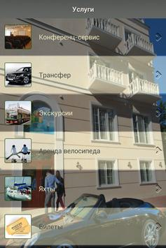 Geneva Hotels Group, Odessa screenshot 1