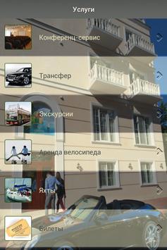 Geneva Hotels Group, Odessa apk screenshot
