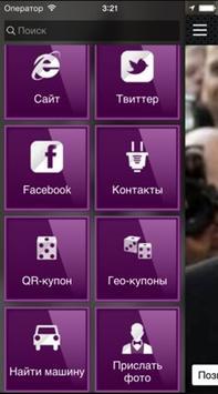 GinzBurg.club apk screenshot