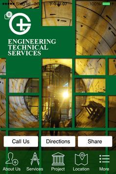 GL Engineering screenshot 1