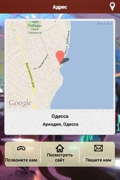 Granat Cafe Restaurant, Odessa apk screenshot