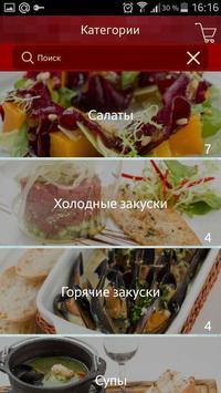 """Отель """"Renomme"""", Екатеринбург apk screenshot"""