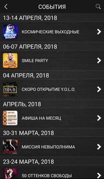 IGUANA Art-Club screenshot 2