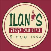 אילן'ס - בית של קפה icon