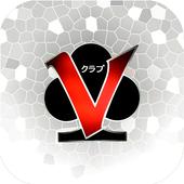 ClubV icon