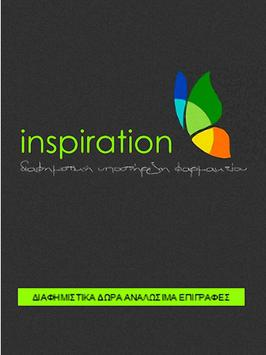 Inspiration1 apk screenshot