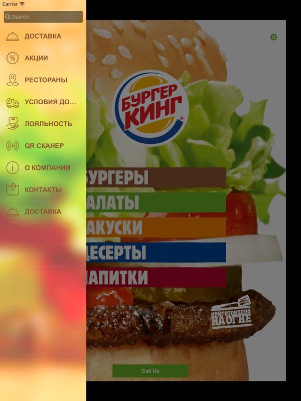 Bk app   burger king®.