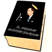 APP WILLIAM MARRION BRANHAM icon