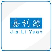 Jia Li Yuan icon