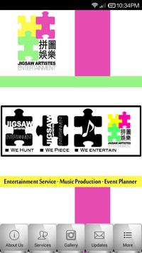 Jigsaw Artistes Entertainment poster