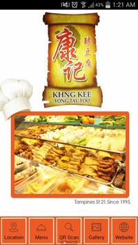 Khng Kee Food poster