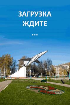 Мобильный Киров poster