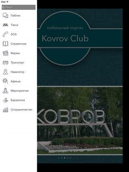 Kovrov Club apk screenshot