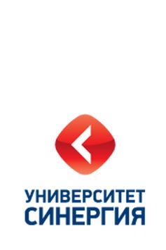 Synergy Business School, Ufa poster