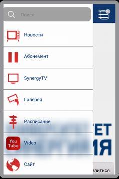 Synergy Business School, Ufa screenshot 2