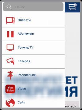 Synergy Business School, Ufa screenshot 9