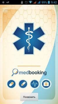 medbooking (Tablet) screenshot 1
