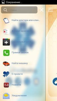 medbooking (Tablet) screenshot 2
