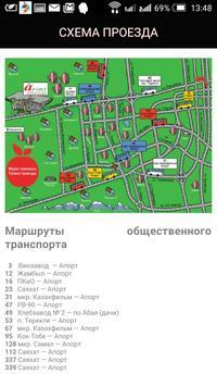 "ТРЦ ""Молл Aport"" apk screenshot"