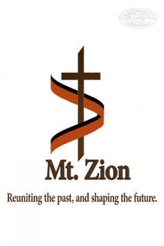 MtZionWaco poster