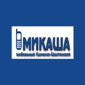 Мобильный Каменск-Шахтинский icon