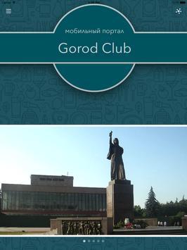 Nalchik Club screenshot 2