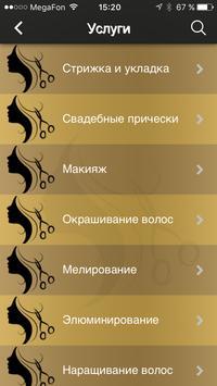 Natali Style screenshot 3