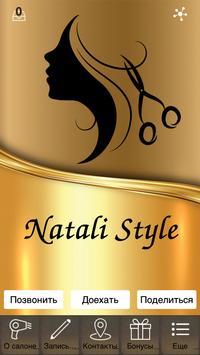 Natali Style screenshot 11