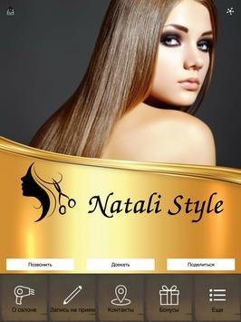Natali Style screenshot 5