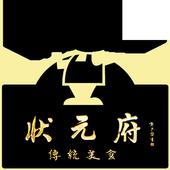 New Confectionery & Restaurant icon