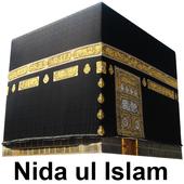 Nida Ul Islam icon