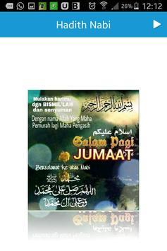 Nida Ul Islam apk screenshot