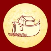 Ноев Ковчег icon