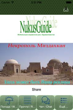 NukusGuide poster