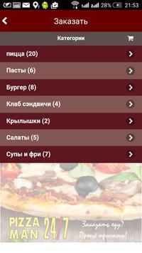 pizzaman24 apk screenshot