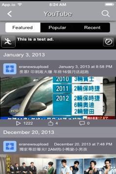 太陽花學運 apk screenshot