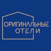 Оригинальные отели icon