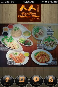 Ren Ren Chicken Rice poster