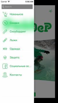 Ridershop.by apk screenshot