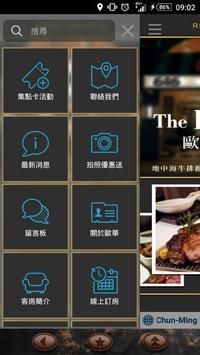 歐華酒店 apk screenshot