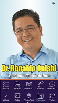 Ronaldo Onishi poster