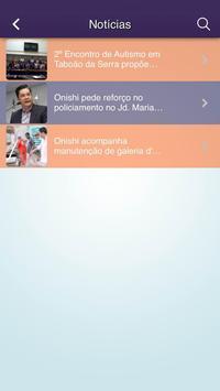Ronaldo Onishi screenshot 1