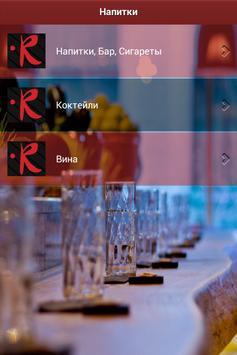 Rokka Restaurant Odessa apk screenshot