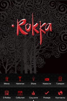 Rokka Restaurant Odessa poster