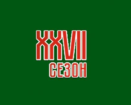 Салават Фатхутдинов screenshot 1