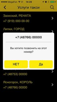 TaxiЗаОкой poster