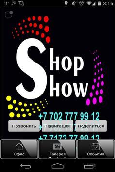 Shop Show Astana poster