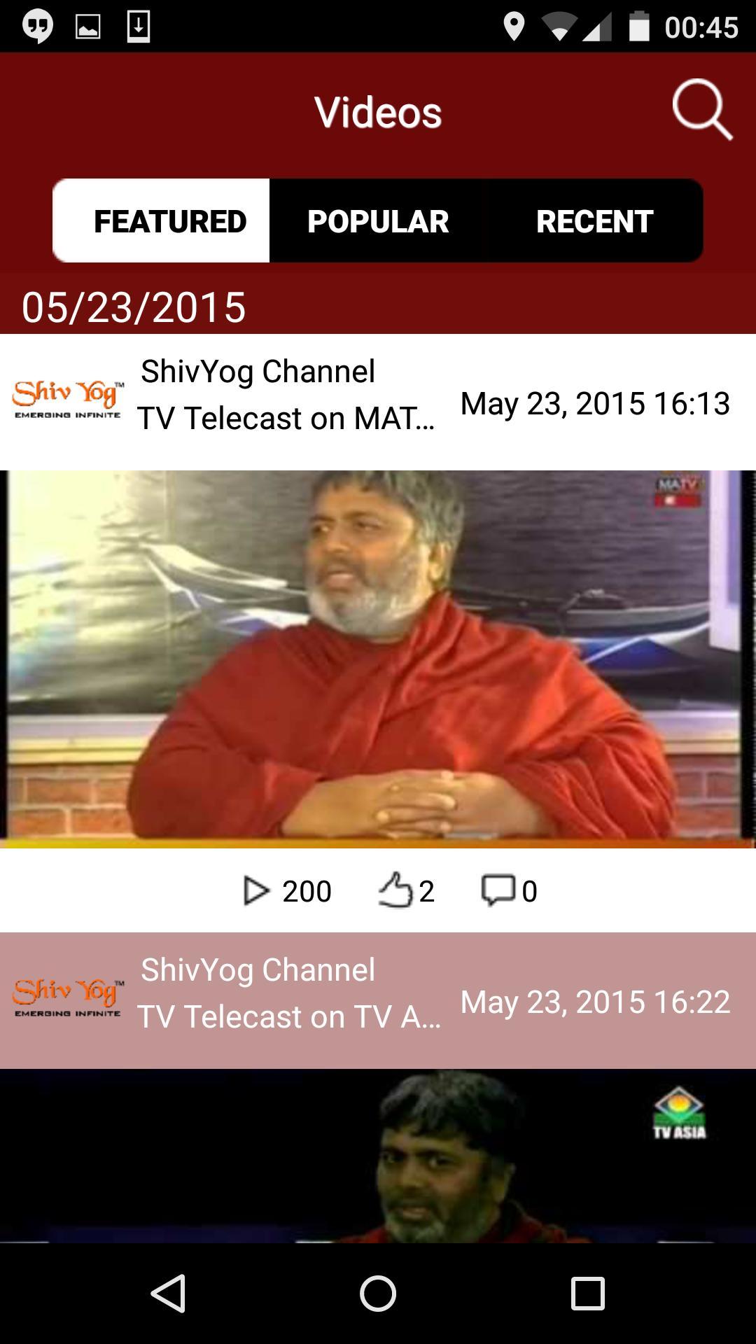 Apk Downl Avdhoot Baba Shivanand – Sherlockholmes Quimper