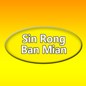 Sin Rong icon