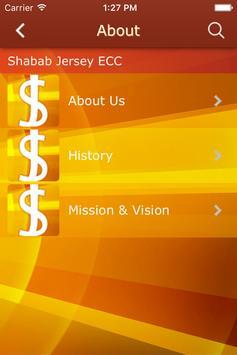 Shabab Jersey ECC apk screenshot